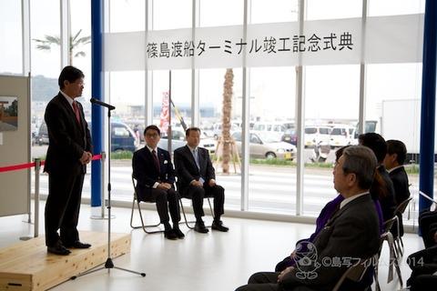 島の駅SHINOJIMA_2014-03-29 11-00-42