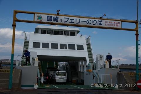 小女子無料配布名駅_2012-04-06 10-15-34