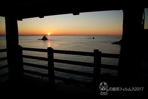 松島の夕日_2017-11-01_16-51-48