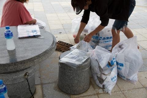 ウミガメ隊_クリーンアップ大作戦_2012-09-02 08-22-22