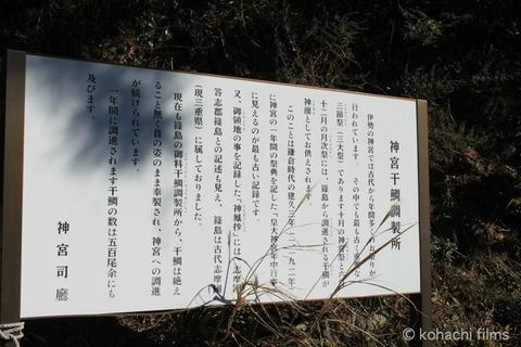 島写_篠島_風景_観光_2010-12-08 09-51-51