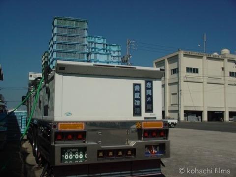 島写_篠島_風景_観光_2010-10-06 12-52-08