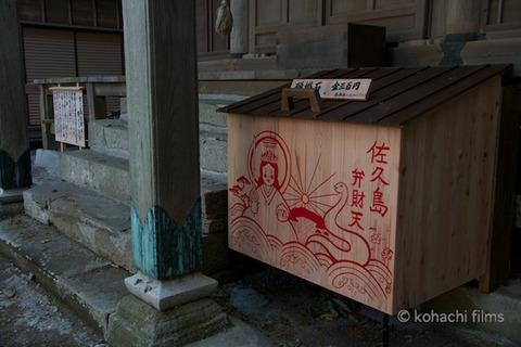 島写_佐久島_まちづくり会2011-12-05 09-45-29