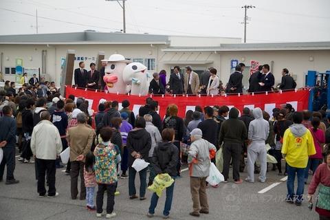 島の駅SHINOJIMA_2014-03-29 11-28-14
