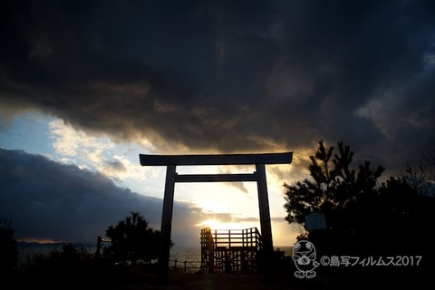 松島の夕日_汐味海岸_2017-01-13_16-36-31