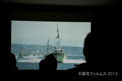 篠島の祭礼_篠島まちづくり会__2012-01-29 14-26-18