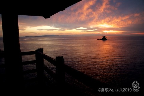 松島の夕日_歌碑公園_2019-11-07_16-46-05