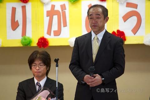 篠島小学校_離任式_2013-04-19 14-20-42