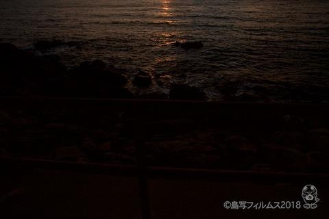 松島の夕日_汐味海岸_2018-12-10_16-30-29