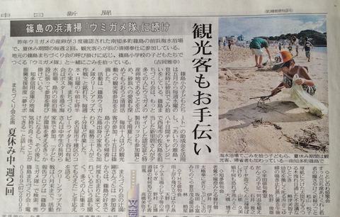 ウミガメ隊_クリーンアップ_2012-08-16 09-58-19