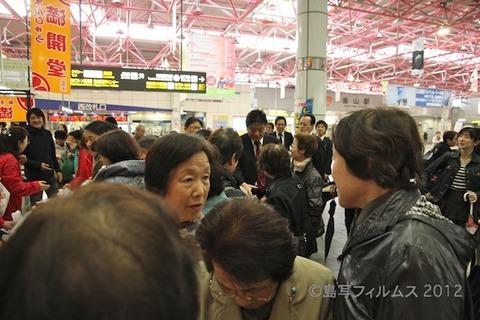 小女子無料配布金山駅_2012-04-11 10-56-08