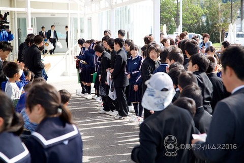 篠島小学校離任式_2016-04-15 14-54-28