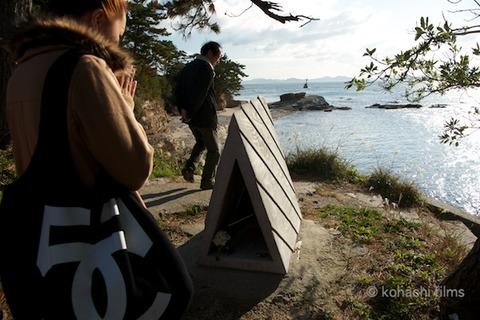 島写_佐久島_まちづくり会2011-12-05 09-32-23