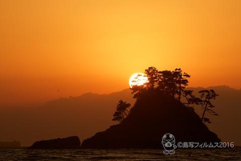 松島の夕日_汐味海岸_2016-11-22_16-30-58