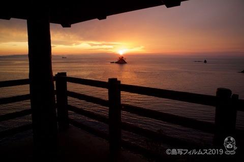 松島の夕日_歌碑公園_2019-11-07_16-39-30