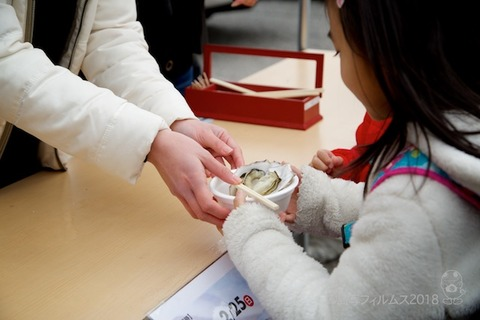 篠島牡蠣祭り_2018-02-25 09-54-17