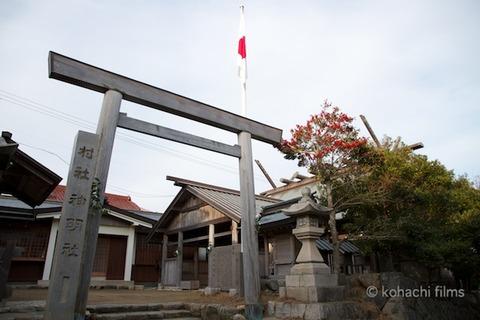 篠島元旦_八王子社_神明神社_2012-01-01 08-11-49