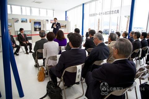 島の駅SHINOJIMA_2014-03-29 11-04-35