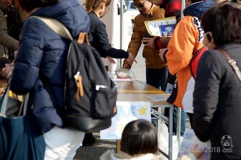 篠島牡蠣祭り_2018-02-11 09-22-56