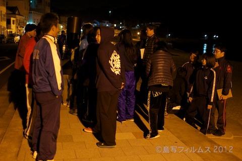天体観測会_ふくろうの会_2012-11-08 20-25-40