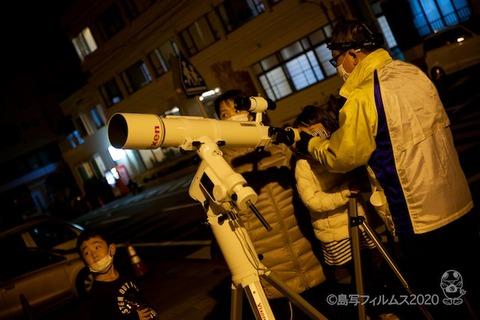 星空を見る会_篠島_2020-10-23 18-13-22