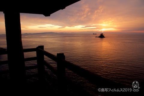 松島の夕日_歌碑公園_2019-11-07_16-42-41