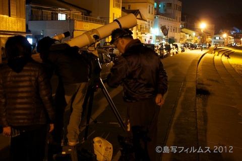 天体観測会_ふくろうの会_2012-11-08 20-20-56