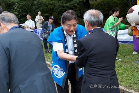 名古屋城篠島矢穴石式典_おもてなし武将隊_2012-09-23 13-43-54