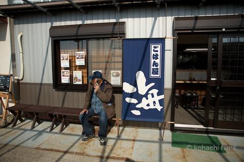 島写_佐久島_まちづくり会2011-12-05 11-35-33