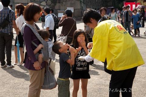 名古屋城篠島矢穴石式典_おもてなし武将隊_2012-09-23 13-55-46