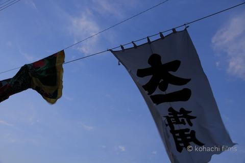 篠島_伊勢_太一御用_おんべ鯛奉納祭前夜祭_2011-10-11 17-17-10