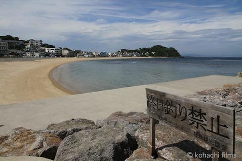 海岸日和_篠島_風景_大潮_2011-07-01 14-54-51