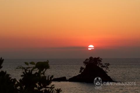 松島の夕日_歌碑公園_2016-11-04_16-49-00