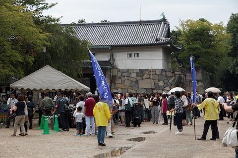 名古屋城篠島矢穴石式典_おもてなし武将隊_2012-09-23 12-56-47