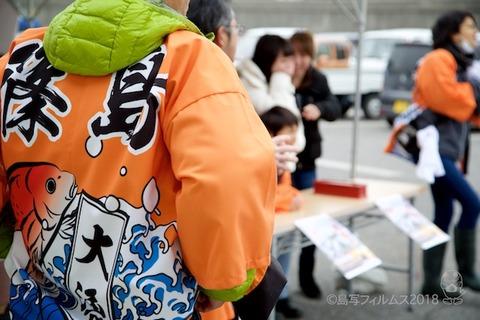 篠島牡蠣祭り_2018-02-25 09-16-25