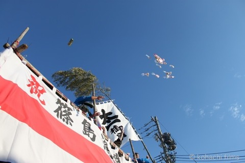島写_篠島_風景_観光_2010-10-12 16-11-58