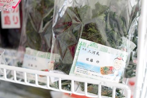 島の駅SHINOJIMA_お土産_2014-04-11 15-56-46