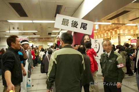 小女子無料配布名駅_2012-04-06 15-30-04