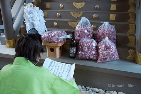 鯛みくじ御祈祷_神明神社_2012-01-02 16-03-49