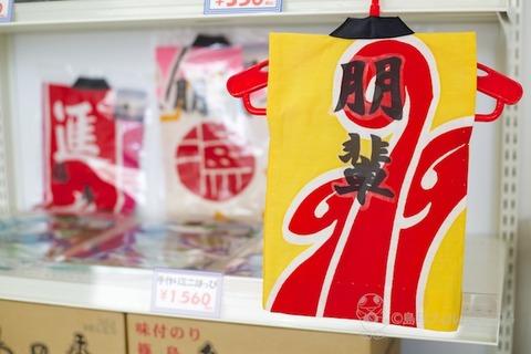 島の駅SHINOJIMA_お土産_2014-04-11 15-52-59