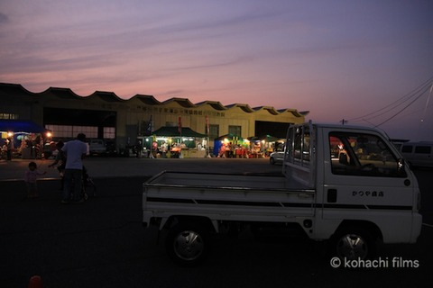 篠島_伊勢_太一御用_おんべ鯛奉納祭前夜祭_2011-10-11 17-37-55