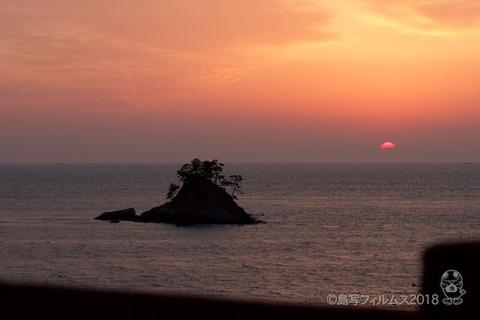 松島の夕日_歌碑公園_2018-02-20_17-35-01
