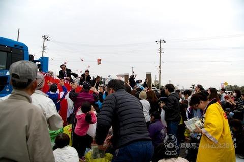 島の駅SHINOJIMA_2014-03-29 11-30-51