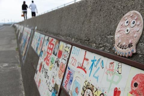 日間賀島_自転車_日間賀島音楽祭_HMK_イルカ_ 2012-05-20 15-47-53