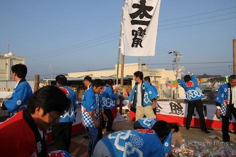 篠島_伊勢_太一御用_おんべ鯛奉納祭_2011-10-12 16-05-28
