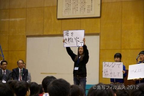 島写_篠島ウミガメ隊_結団式_2012-05-14 14-34-43