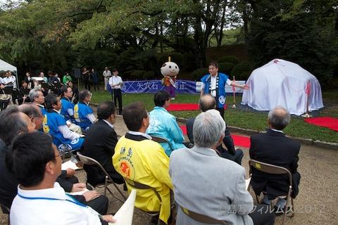 名古屋城篠島矢穴石式典_おもてなし武将隊_2012-09-23 13-14-20