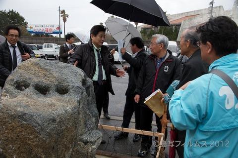 河村たかし_名古屋市長_2012-03-31 10-30-27