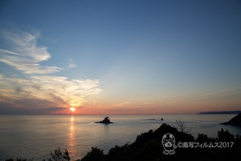 松島の夕日_鯨浜_スイッチ_2017-02-28_17-33-40