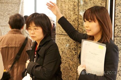 小女子無料配布名駅_2012-04-06 14-34-32